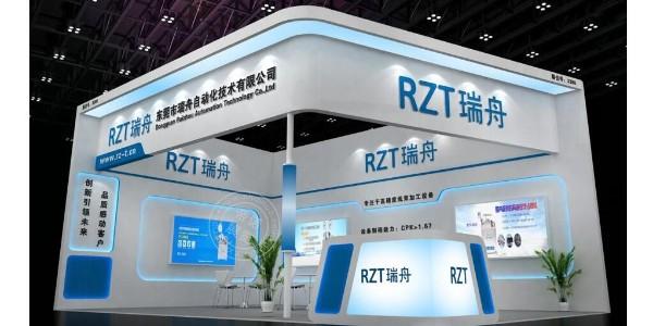 2019年慕尼黑上海电子生产设备展即将开幕