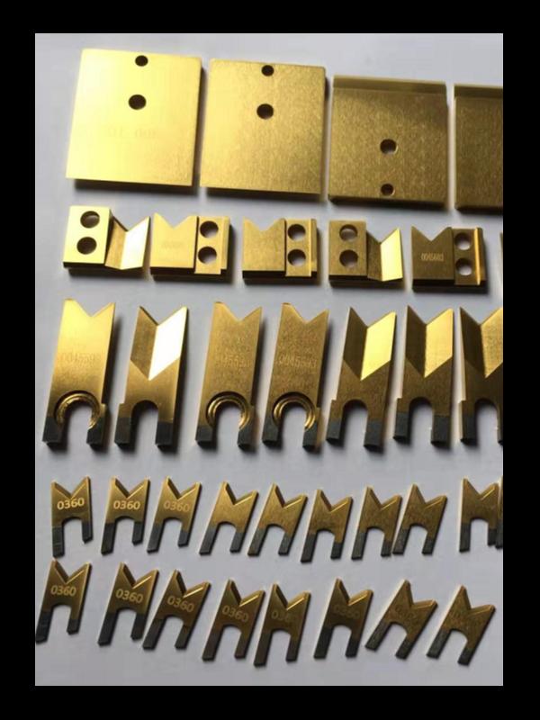 库迈思自动机刀片