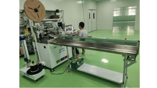 感谢广东某上市公司选择购买RZT瑞舟设备