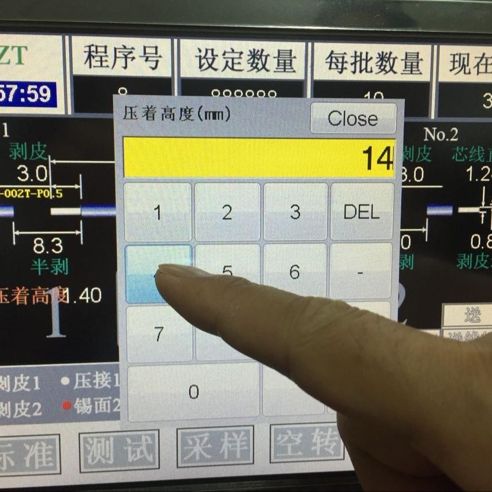 瑞舟沾锡机端子机-压接高度数字设定
