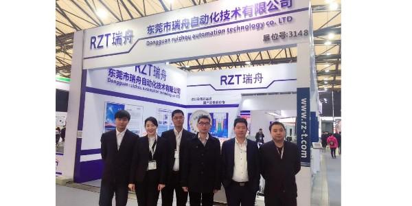 东莞瑞舟自动化参加2018年慕尼黑上海电子生产设备展