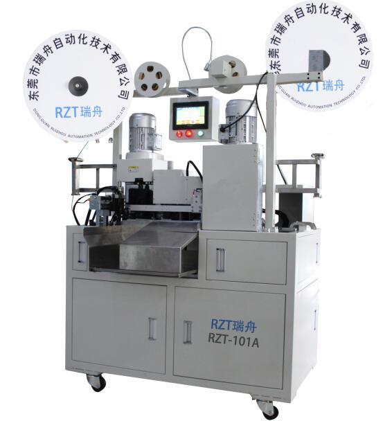 RZT-101A1