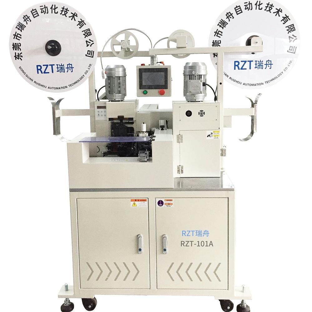 RZT-101A