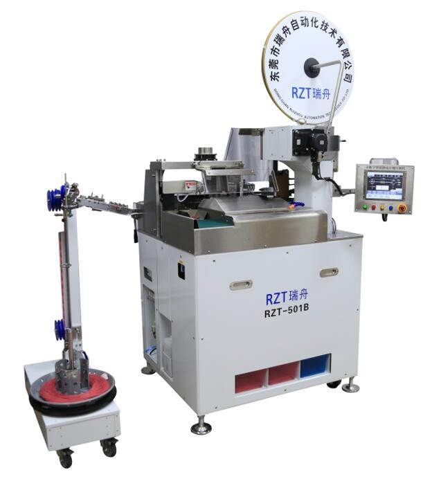 RZT-501B1