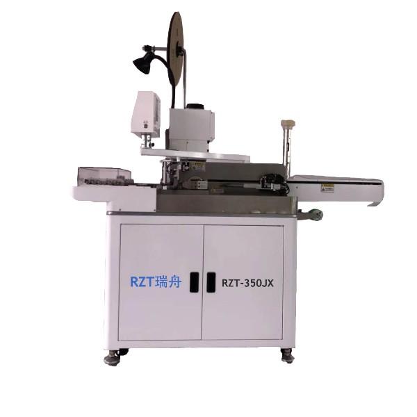 全自动单头绞线沾锡机RZT-350JX