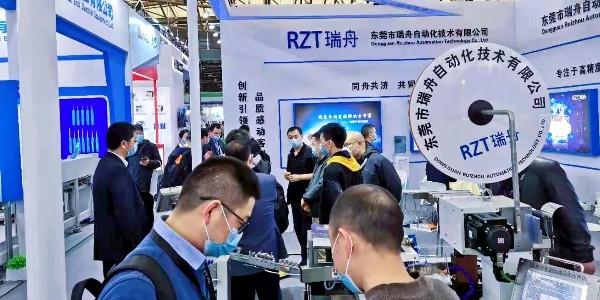 东莞瑞舟参加2021年慕尼黑上海电子生产设备展