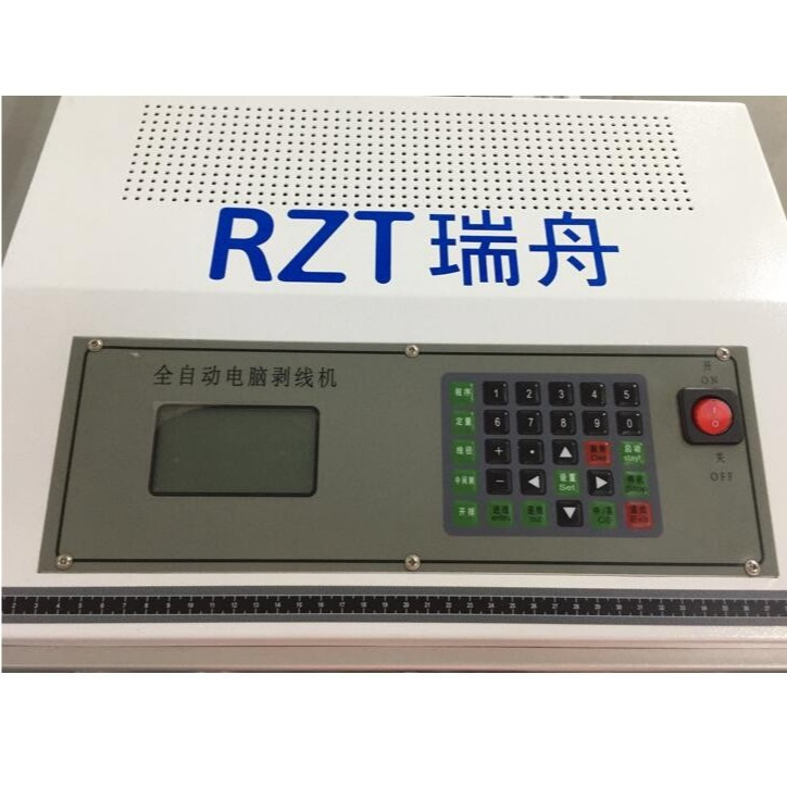 RZT-14A剥线机