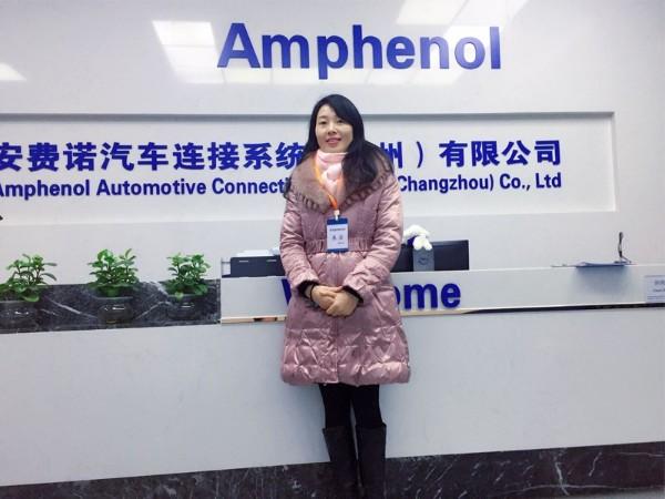 东莞瑞舟双头全自动端子机应用于汽车行业的安费诺公司