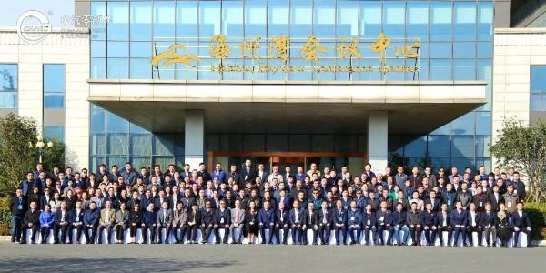 中国智能网联汽车产业发展大会在连云港盛大召开