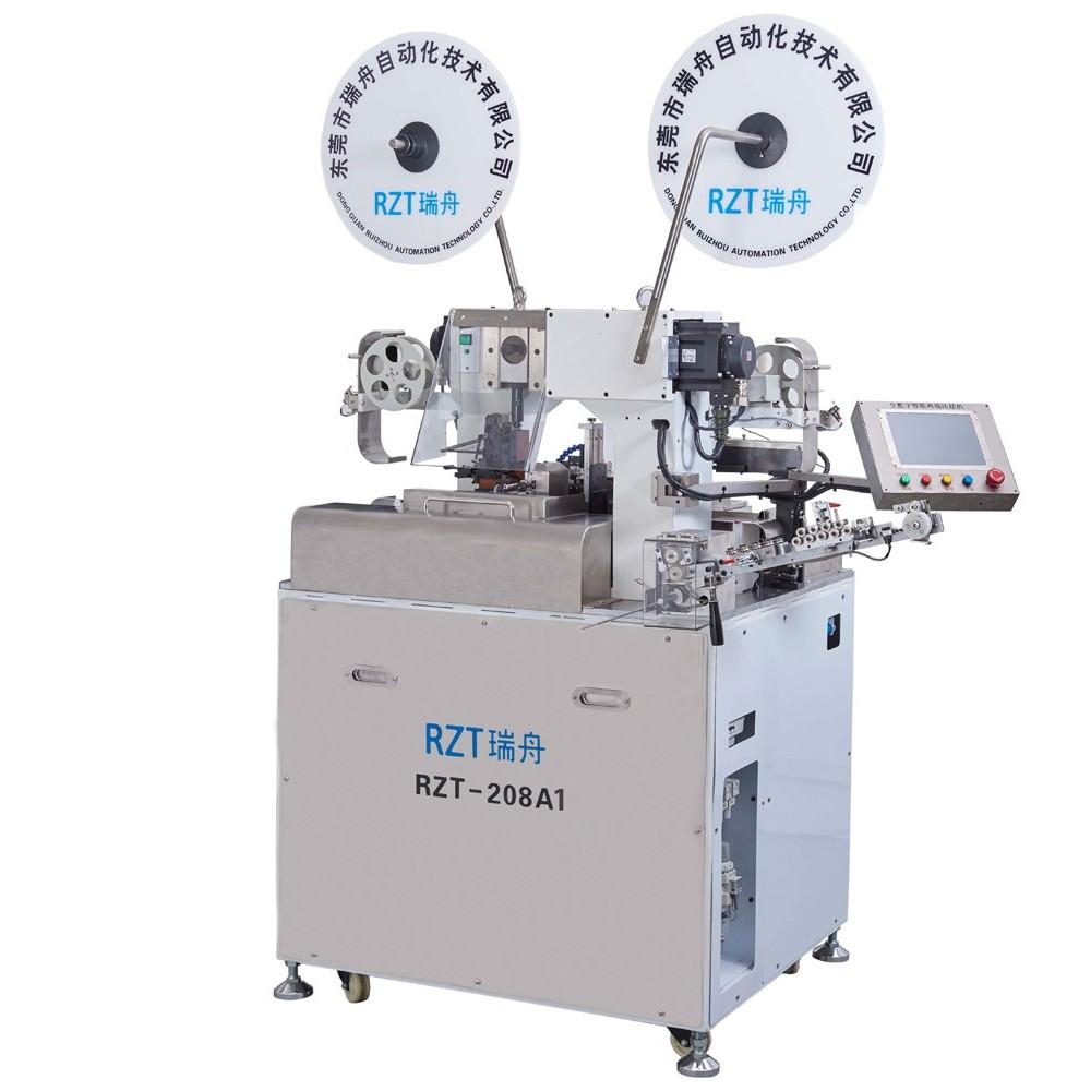 2017款东莞瑞舟全自动端子机RZT-208A1(细线型)