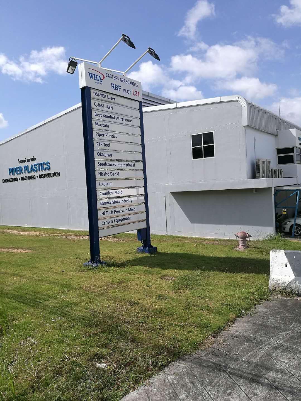 瑞舟全自动端子机应用在汽车生产行业