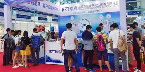 东莞瑞舟自动化参加深圳线缆及线束加工设备展览会