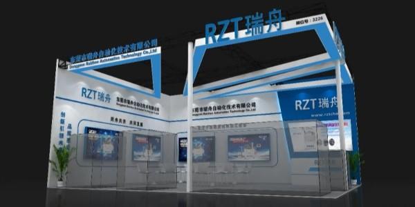 上海慕尼黑设备展