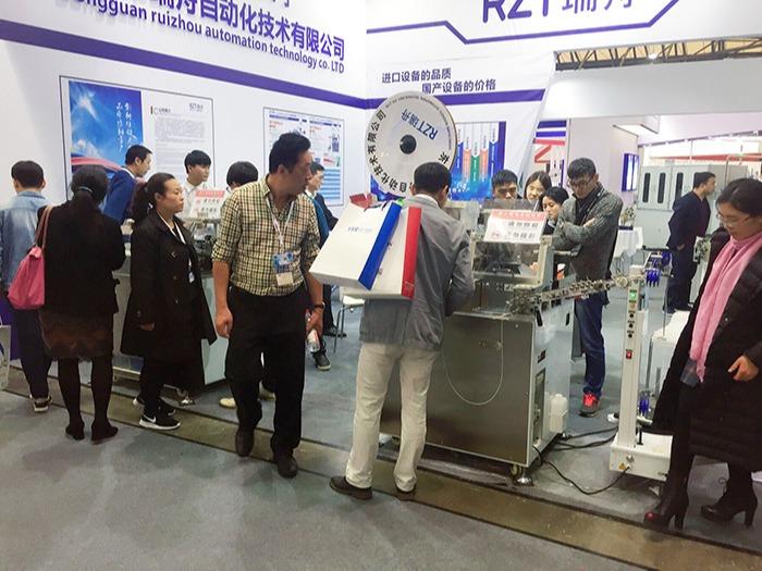 瑞舟-电子设备展会
