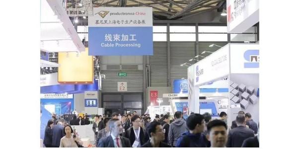 2019慕尼黑上海电子生产设备展圆满谢幕
