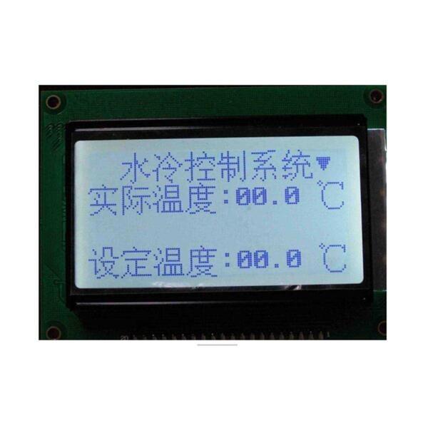 工业水冷机控制器